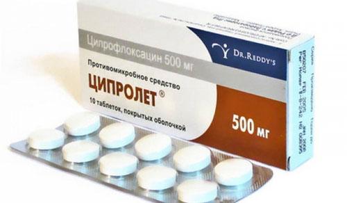 для похудения самые эффективные купить в аптеке эвиталия