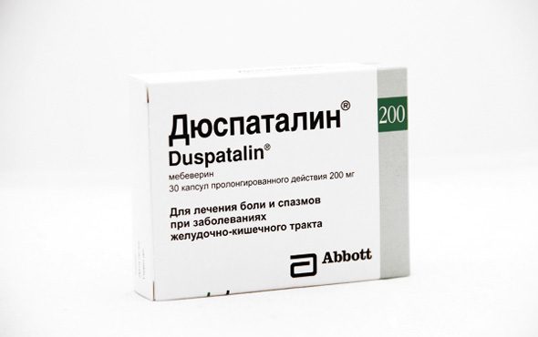 Дюспаталин: инструкция по применению, фото, отзывы, цены