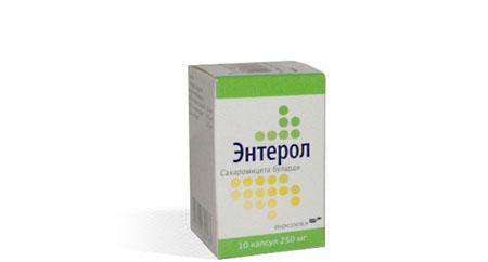энтерол инструкция цена украина