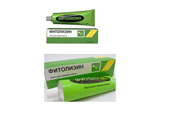 фитолизин инструкция по применению детям - фото 11