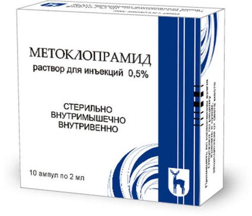 Метоклопрамид: инструкция по применению, фото, отзывы, цены