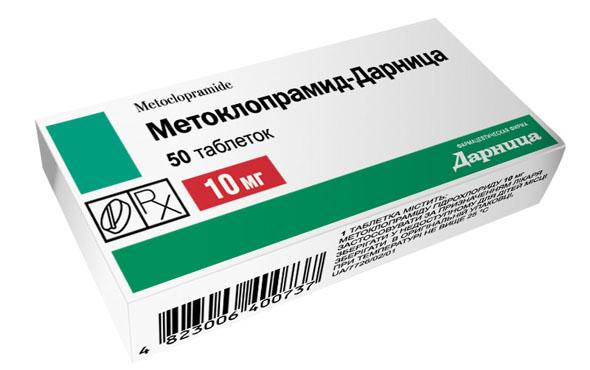 Метоклопрамид Таблетки Инструкция По Применению Цена - фото 8