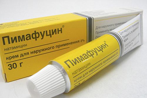 Пимафуцин – инструкция по применению, показания, дозы, аналоги