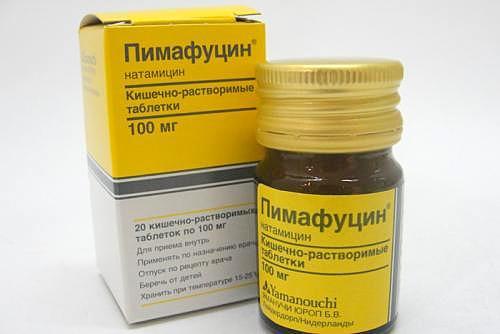 пимафуцин инструкция к применению - фото 5