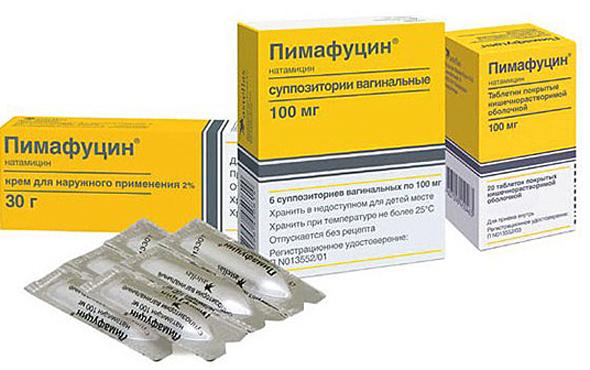 Свечи пимафуцин инструкция по применению и цена отзывы