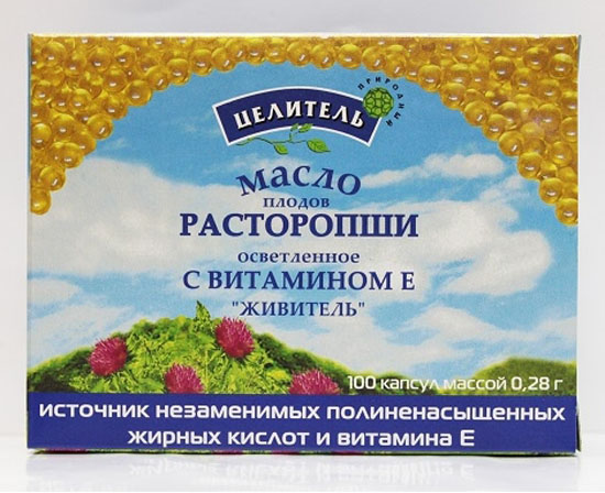 Чай Из Расторопши Инструкция По Применению img-1