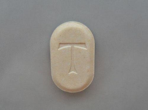 препарат тержинан инструкция по применению