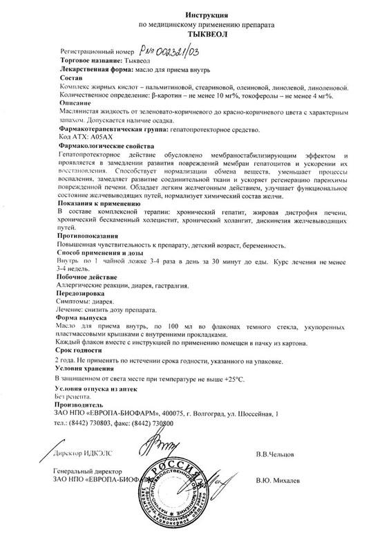 Заболевания печени - astery-med.ru