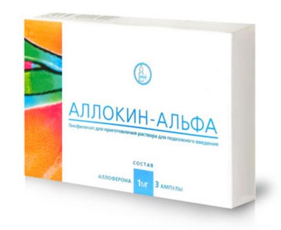 Аллокин-Альфа: инструкция к применению, показания и противопоказания