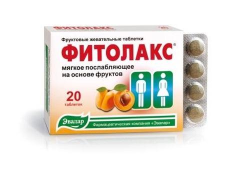 препарат фитолакс инструкция img-1