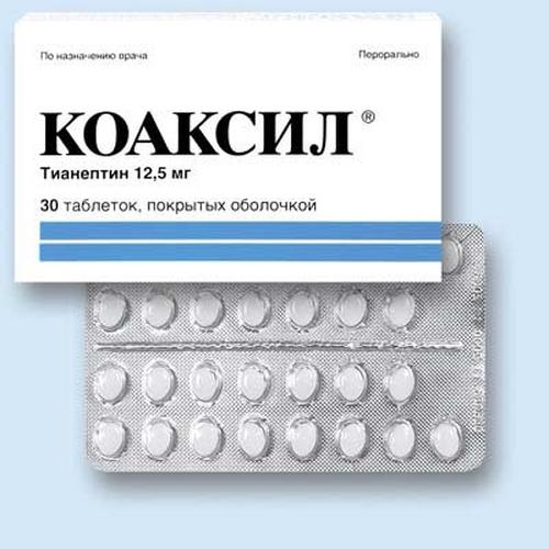 препарат коаксил инструкция - фото 4