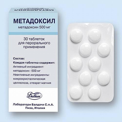 Метадоксил: инструкция и показания к применению, отзывы, цена, аналоги