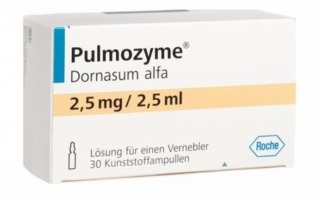 Пульмозим: инструкция и показания к применению, отзывы, цена, аналоги