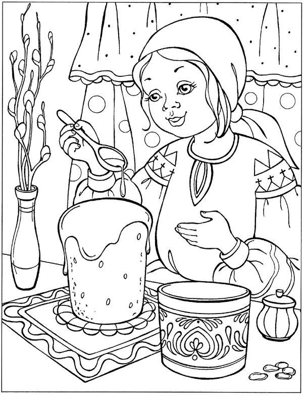 Раскраска по теме пасха