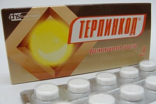 таблетки от сухого кашля взрослым либексин цена