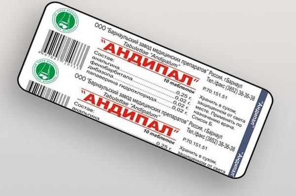 Андипал: инструкция по применению, фото, отзывы, цены