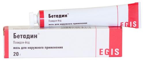 Бетадин: инструкция по применению, фото, отзывы, цены