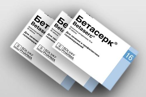 Бетасерк: инструкция по применению, показания, побочные эффекты