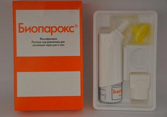 Биопарокс: инструкция и показания к применению, отзывы, аналоги
