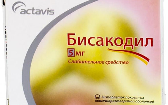 Бисакодил: описание препарата, инструкция, аналоги