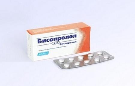 Bisoprololi инструкция цена - фото 3