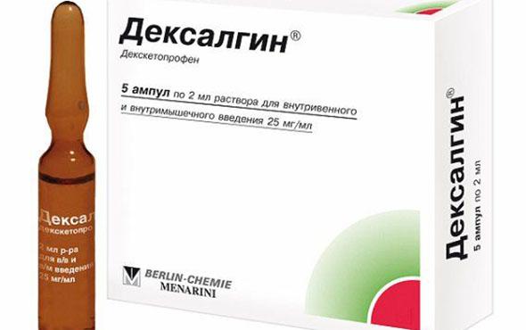 Дексалгин: инструкция по применению, фото, отзывы, цены