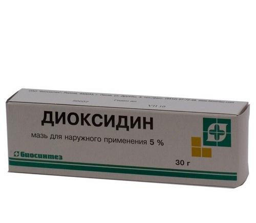 Диоксидин: применение, особенности лечения, противопоказания