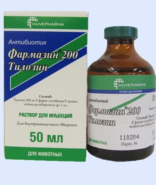 Фармазин 200 Инструкция По Применению Для Животных img-1