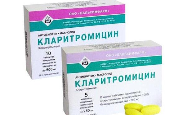 Кларитромицин: инструкция по применению, фото, отзывы, цены