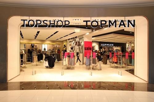 Topshop и Topman начали сотрудничество с Lamoda и впервые появились на российском онлайн-рынке