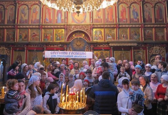 Какой церковный праздник отмечают 15 февраля?