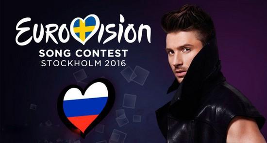 Кто победит на Евровидении 2016: прогнозы разных букмекерских контор