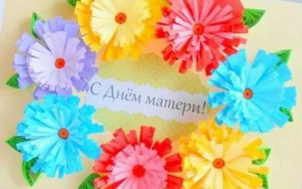 Подарок на День матери своими руками