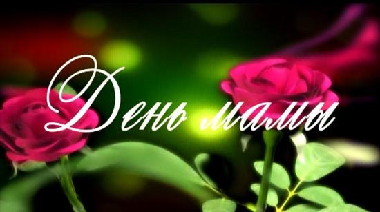 Стихи для мамы – от дочери и сына трогательные до слез, короткие в 4 строчки, длинные, красивые, трогательные в День матери