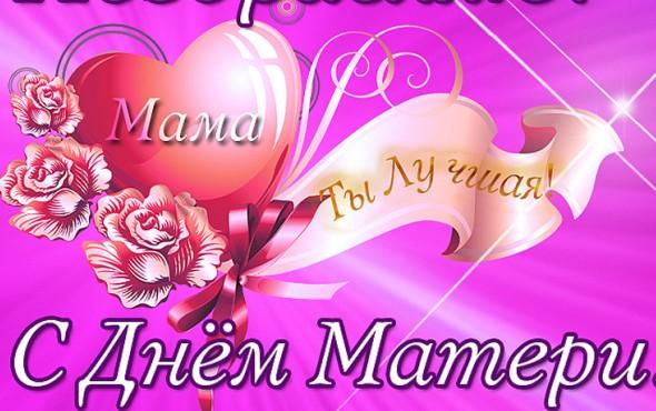 stixi-dlya-mamy Стихи маме от дочери и сына (взрослые): трогательные стихи о маме. Поздравления маме в стихах.