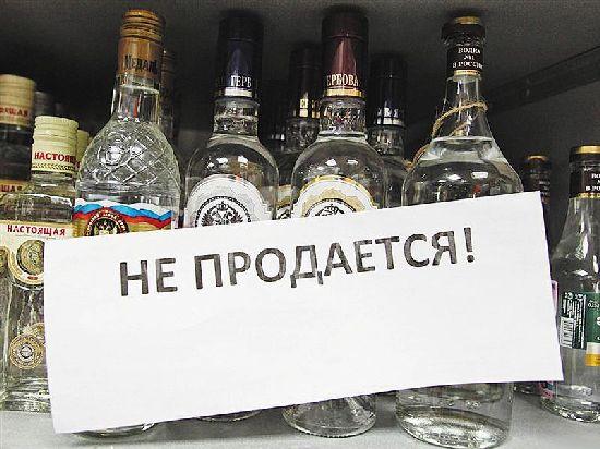 День трезвости в России 11 сентября – история праздника, мероприятия ко Дню трезвости в 2016 году