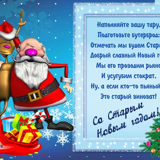 Красивые поздравления к новому году друзьям