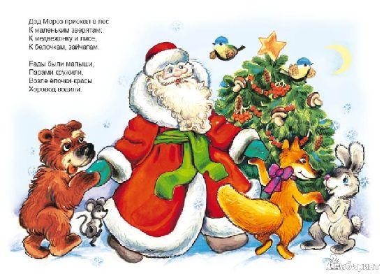 Новогодние стихи про Новый год смешные для взрослых