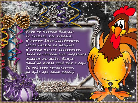 Весеннее поздравление стихами