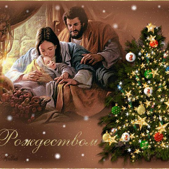 Как поздравить с Рождеством друга в стихах
