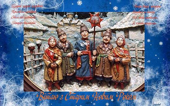 Прикольный открытки со старым новым годом