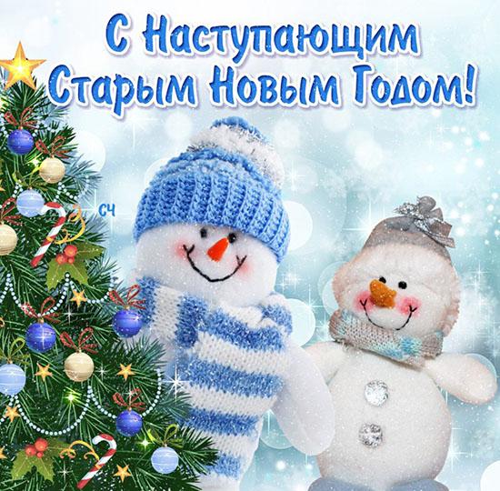 Смешные картинки с поздравлениями с новым годом