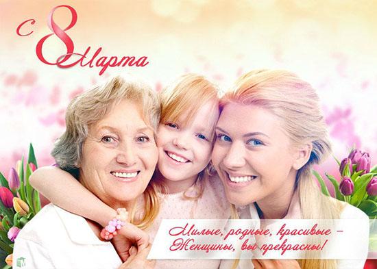 Красивые песни на 8 Марта маме и бабушке