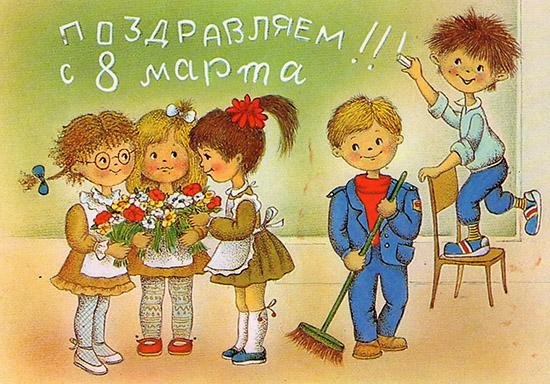 Красивое поздравление девочек с 8 Марта