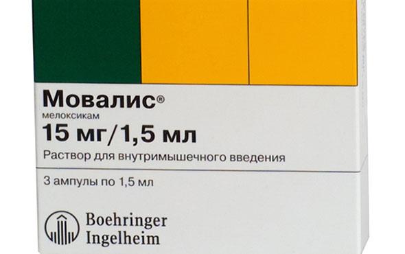 Мовалис таблетки — инструкция по применению