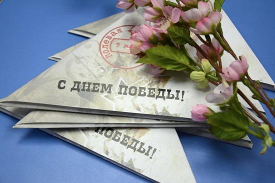 Открытка 9 мая своими руками ветерану из бумаги  поэтапно