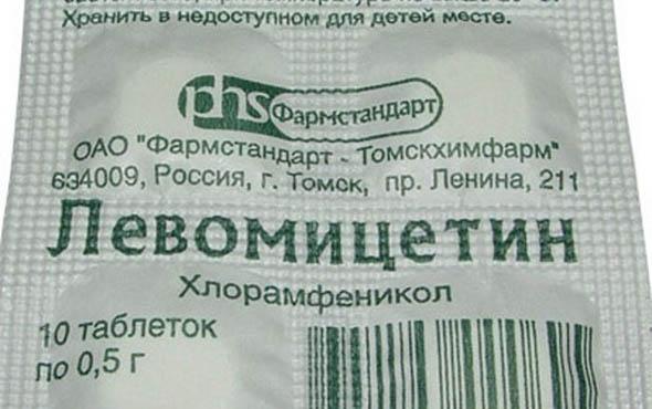 Левомицетин - отзывы
