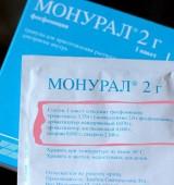 monural-1