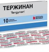 terjinan-1