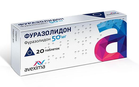 Фуразолидон - отзывы